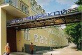 Отель Морской, Одесса